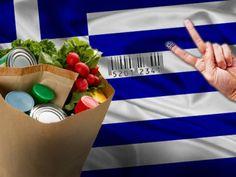 Daddy Cool!: Αγοράστε ελληνικά προϊόντα! Δείτε εδώ τον αναλυτικό κατάλογο