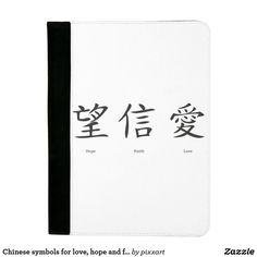 Chinese symbols for love, hope and faith padfolio