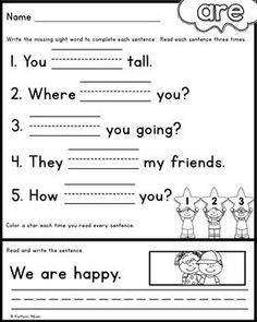 Sight Word Practice Pages - Read and Write FREE