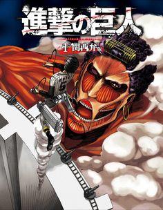 進撃の巨人 1 関西弁版