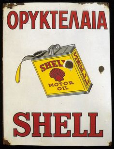 SHELL - παλιές διαφημίσεις - Greek retro ads Vintage Advertising Posters, Old Advertisements, Vintage Ads, Vintage Posters, Vintage Vespa, Old Posters, Commercial Ads, Poster Ads, Retro Ads