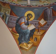 Wall Ornaments, Byzantine Icons, Religious Icons, Orthodox Icons, Caligraphy, Ikon, Saints, Projects To Try, Scene