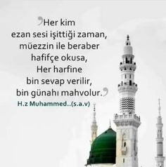 Allah Islam, Islam Quran, Brian Hayes, Muhammed Sav, Sufi, Cool Words, Religion, Sayings, Quotes