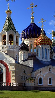 Russian Architecture, Architecture Design, Russian Orthodox, Cathedral Church, Moscow Russia, Mosque, Taj Mahal, Beautiful Places, Catholic Churches