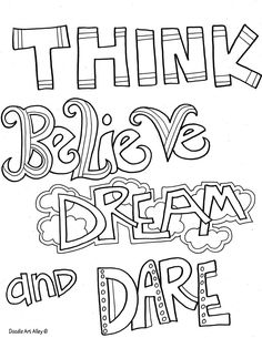 Inspirational Quotes Coloring Pages QuotesGram By Quotesgram More