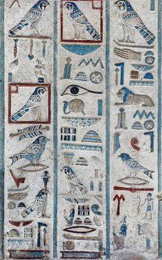 Coloured Hieroglyphics at Hathor Temple, Dendera, Qena.