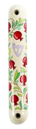 Door Mezuzah - Pomegranate Design
