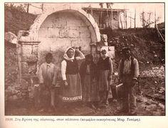 Καπανδρίτι Αττικής, Βρύση στον Πλάτανο 1936