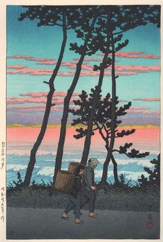 Image result for sketch hasui