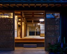 Gallery of House in Enjyuuji / tatta architects - 9