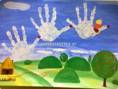 "Картина, панно, рисунок Отпечатки ладошек, Рисование и живопись: ""Гуси - лебеди!"" Бумага, Гуашь Body Drawing, Easy Drawings, Elsa, Nap, Palms, Halloween, Simple, Ideas, Palmas"