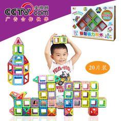 磁力片积木百变提拉磁性积木磁铁拼装建构片益智儿童玩具特惠包邮