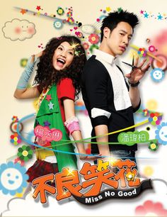 Miss No Good - Taiwanese Drama