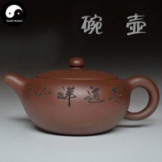 Yixing Zisha Teapot 280ml,Purple Clay