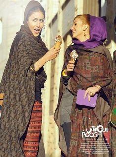 © Pooshema --- Follow Iranian art trends on www.percika.com