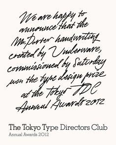 TokyoTDC3
