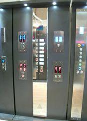 Senelerin tek sitede toplanmış Kat kasedi içeriği. İçeriklere http://www.asansorbutoncu.com adresinden ulaşın.