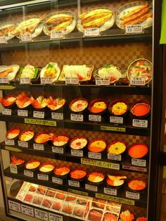 Plastic food displays in most restaurant fronts in Japan!