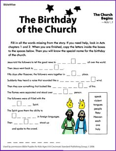 day of pentecost preschool lesson