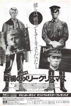David Bowie, Merry Christmas Mr Lawrence, The Thin White Duke, Major Tom, Iggy Pop, Movie Magazine, Cinema, Ziggy Stardust, Japan Photo