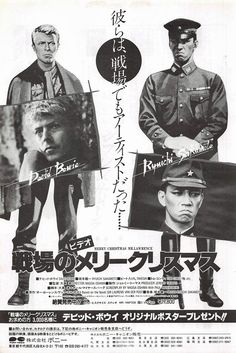 "technodelic1981: ""Merry Christmas Mr.Lawrence / Ryuichi Sakamoto, David Bowie…"