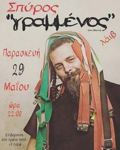 Aνασκόπηση στις εκδηλώσεις της ΒABEL που μας προσέφεραν χαρά και δημιουργία,  σε...αφίσες!  #BABEL #babelarcore #art #τεχνη #εκδηλώσεις #marousi #Live #συναυλία #grammenos