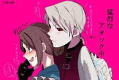 เรือดิฉันค่ะ😂 Identity Art, Neverland, Kawaii Anime, Cute Couples, Geek Stuff, Fan Art, Manga, Drawings, Aesop