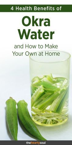 Have you heard or okra or lady's fingers? There are many health benefits of okra, but if you don't like the taste or texture, here's how to make okra water! Okra Health Benefits, Coconut Health Benefits, Sassy Water, Okra Water, Infection Des Sinus, Tomato Nutrition, Matcha Benefits, Hijama Benefits, Tonic Water Benefits