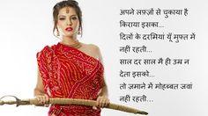 Images hi images shayari 2016: Free download hindi shayari hd image 2016