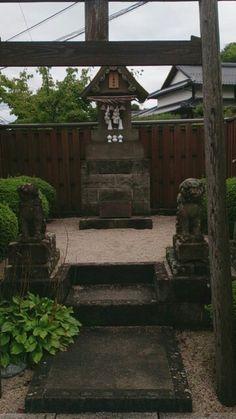 Yagamihime shrine
