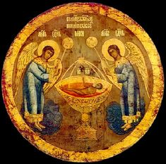 Православная иконография Иисуса Христа. Христос Агнец Божий. Икона. XV в.