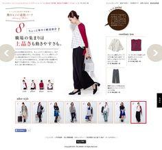 http://www.felissimo.co.jp/fashion/iedit/141010_work/coordinate08.cfm?wk=68907