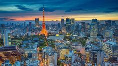Tokyo cityscape at sunset, Japan Beautiful Sky, Beautiful Places, Beautiful Pictures, Bing Backgrounds, Tokyo City View, Tokyo Skyline, Aesthetic Desktop Wallpaper, Iphone Wallpaper, Japan Street