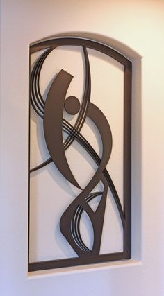 Metro Wall Art Iron Artwork #Firstimpressions