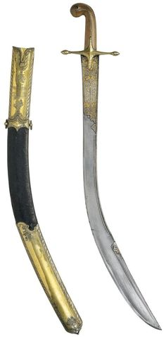 "Ottoman kilij, this is the shorter version known as ""pala"", Length: 710mm, Weight: 750g, Royal Armories.:"