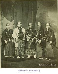 samurai bag to hold the sword Samurai Weapons, Samurai Warrior, The Last Samurai, Asian History, Japanese History, Japanese Warrior, Japan Photo, Aikido, Japanese Culture