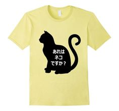 Is That A Cat? Japanese Writing Cute Pet T-Shirt  Get yours here-> https://www.amazon.com/dp/B01BSUS03E