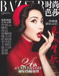 Harper's Bazaar, Japan edition, Oct 2010
