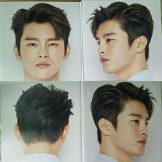 Seo In Guk. 서인국.