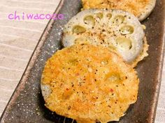 レンコンのかりかりチーズ焼きの画像