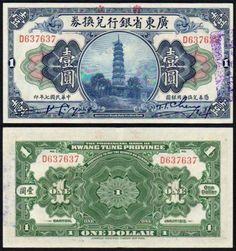 Electronics, Cars, Fashion, Collectibles, Coupons and Chinese Currency, Money Notes, For What It's Worth, Postage Stamps, Things To Come, China, History, World, Art