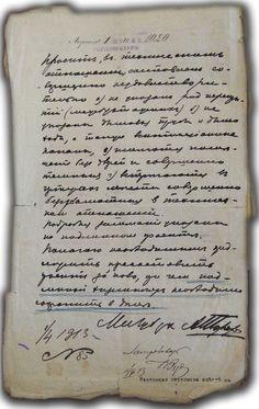 Історія Охтирського пивзаводу