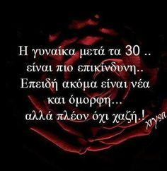 Greek Quotes About Life, My Life Quotes, True Quotes, Unique Quotes, Clever Quotes, Inspirational Quotes, Favorite Quotes, Best Quotes, Advice Quotes
