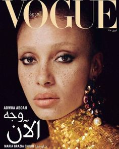 Adwoa Aboah photographed by Cass Bird for Vogue Arabia April 2018