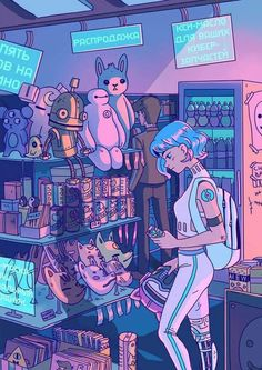 Shared by タニシャ. Find images and videos about pretty, art and aesthetic on We Heart It - the app to get lost in what you love. Art aesthetic Image about pretty in Anime ~>_ Arte Do Kawaii, Kawaii Art, Cartoon Kunst, Cartoon Art, Girl Cartoon, Kawaii Drawings, Cute Drawings, Animal Drawings, Animes Wallpapers