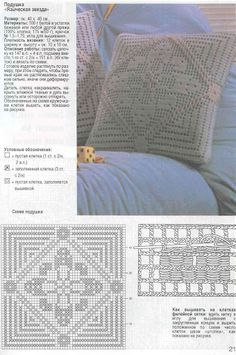 Blog de andreiatur : croche com a natureza, almofadas de croche