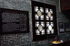 Xiguan ancient houses (西关大屋) were traditional folk residences built in west Guangzhou City in typical Lingnan style at the end of the Ming dynasty. via Discover China