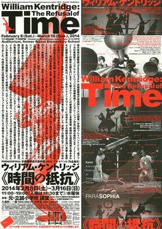 Japanese Exhibition Poster: William Kentridge: The Refusal of Time. Tsutomu Nishioka. 2014
