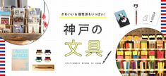 Stationery Store, Banner Design, Banners, Google, Image, Stationery Shop, Stationery, Banner, Posters