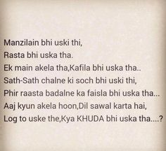 Remembering the Great #Ghalib on his Birthday.. #HappyBirthdayMirzaGhalib